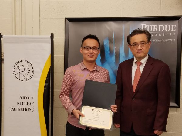 Keyou Mao 2017 CoE Outstanding Service Scholarship web
